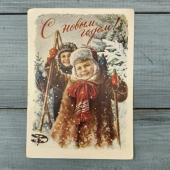 открытки поздравительные