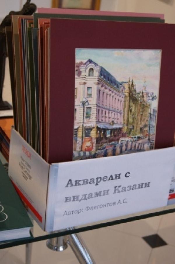 Акварели с видами Казани в ассортименте.