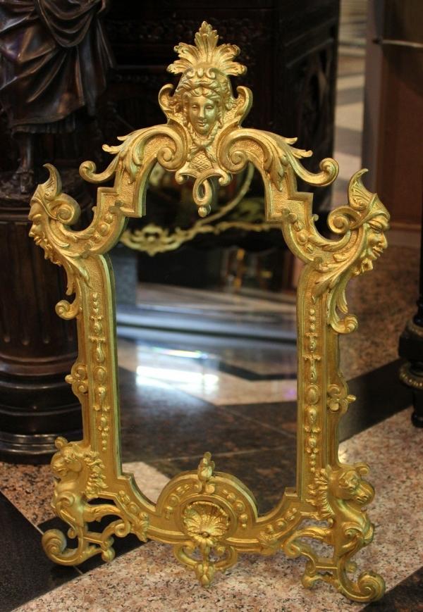 Зеркало, Европа