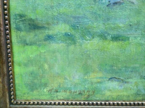 """Картина """"Летний день"""", художник Шемякин М.М., 1965 г."""