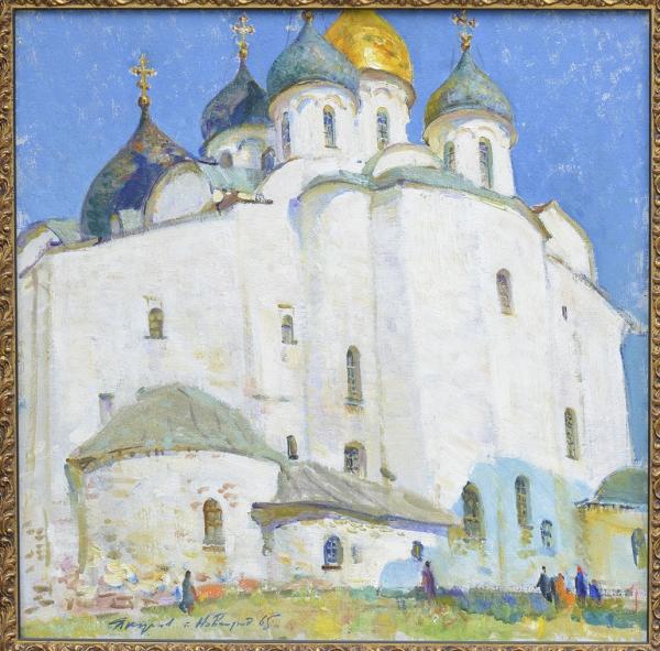 "Картина ""Софийский Собор XIX  века"", 1965 г."