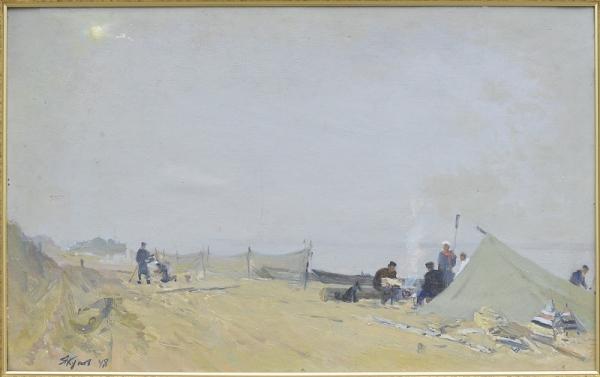 """Картина """"Туман"""", 1948г."""