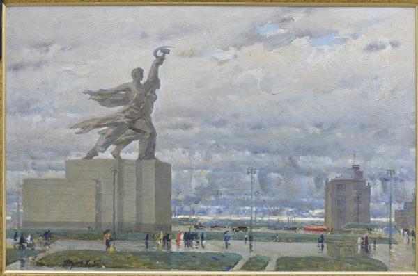 """Картина """"Москва Социалистическая"""", 50-е гг."""