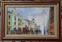 «Казань. Ул.Баумана», 2006 г.