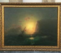 "Картина ""Шторм"", художник: Чернорыж И.А., 1962 г."