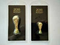 Сувенирный Кубок Чемпионата Мира по Футболу 2018