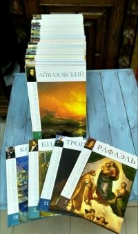 """Собрание книг """"Великие художники"""" о зарубежных и русских художниках с иллюстрациями."""