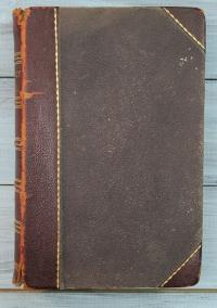 Книга «Waverley or tis sixty years since», 1890 г.,  Эдинбург.