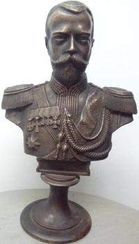 Бюст Николая II, 2-я пол. XX в.