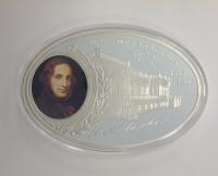 """Памятная медаль """" Море коктебель"""" 1853г.  Айвазовский"""