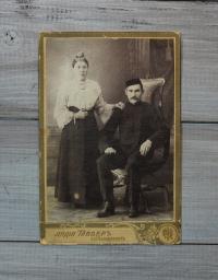Фотография татарской семьи, г. Петропавловск Российская Империя кон. XIX нач.- ХХ вв.