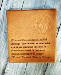 Веймар, Памятные места классиков в картинах