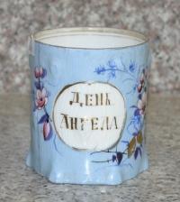 Кружка, Российская Империя, кон. XIX - нач. ХХ в.