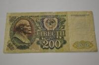 200 рублей 1992 г.