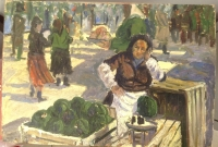 "Картина ""Торговка арбузами"""