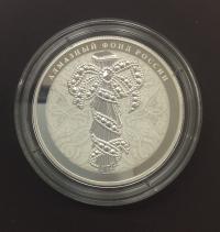 Монета 25 рублей, Алмазный Фонд России «Портбукет»